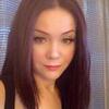 Natalia, 24, г.Атлантик-Сити