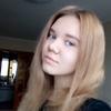 София, 16, г.Черкассы