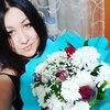 Кристина, 32, г.Новосибирск