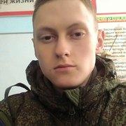 Егор 19 лет (Овен) хочет познакомиться в Алдане