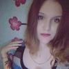 Елена Гильденберг, 20, г.Москва