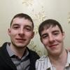 Денис, 22, г.Никополь