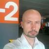 Stefan, 45, г.Мангейм