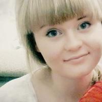 Олеся, 25 лет, Близнецы, Липецк