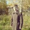 Albert, 23, г.Йошкар-Ола