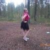 Юля, 19, г.Санкт-Петербург