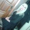 Анна, 35, г.Магнитогорск