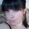 Аня, 29, г.Ярославль