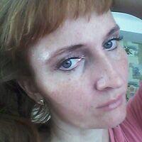 Татьяна, 38 лет, Лев, Абаза