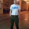 Николай, 26, г.Жуковка