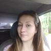 Наталья, 26, г.Нижний Новгород