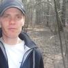 Евгений, 33, г.Вилейка