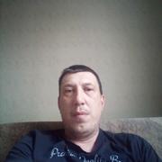 Дмитрий Александрович 43 Арзамас