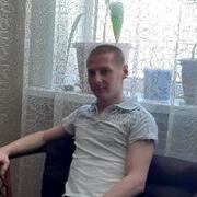 Друг 23 Екатеринбург