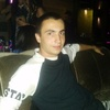 Александър, 21, г.Slatina