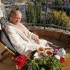 Евгений, 38, г.Белая Церковь
