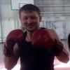 Павел, 35, г.Новокузнецк