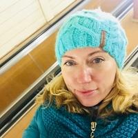 Наталья, 46 лет, Водолей, Челябинск