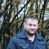Вадим, 26, г.Донецк
