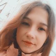 Диана 17 Москва