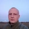 Вова, 20, г.Энергодар