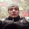 Гера, 26, г.Курган