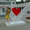 Елена, 46, г.Самара