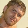 Игорь, 32, г.Томск