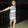 Светлана, 39, г.Мариуполь