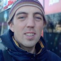 Ivan, 20 лет, Стрелец, Павлоград