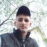 Динис 23 Иркутск
