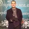Александр, 50, г.Каменское
