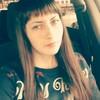 Олеся, 29, г.Новосибирск
