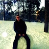 Александр, 26, г.Барыш