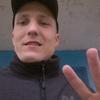 никита, 32, г.Кропивницкий