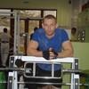Ярослав, 27, г.Симферополь