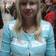 IRINA 34 Белово
