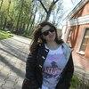 Алиса, 20, г.Санкт-Петербург