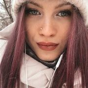 Екатерина 21 Хабаровск