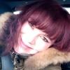 Lina, 40, г.Киев