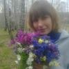 Елена, 27, г.Прокопьевск