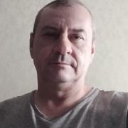 Николай 48 Днепр