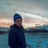 Vadim, 28, Luhansk