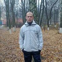 сергей, 42 года, Водолей, Москва