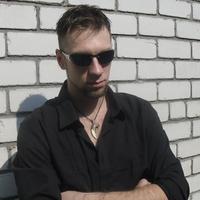 Владимир, 32 года, Лев, Липецк