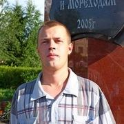 Валерий 33 года (Водолей) Тотьма