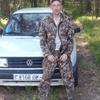 Сергей, 35, г.Ельск