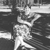 Ольга, 45, г.Павлодар