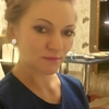 NINELI, 35, г.Солигорск