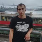Саня 23 Кемерово